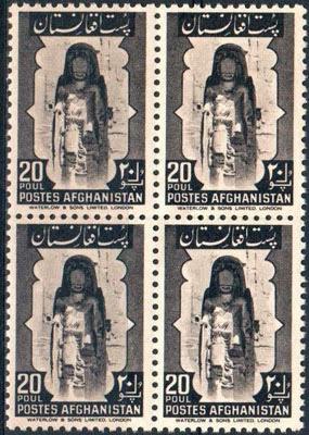 bamiyanstamp-large-rn-vl3